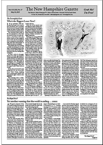 Gazette Front Page